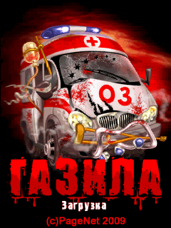java скрипт скачать: